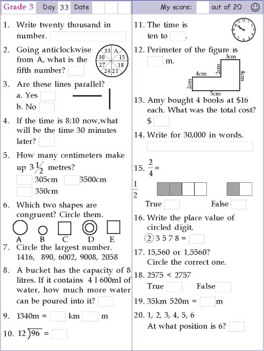 mental math grade 3 day 33