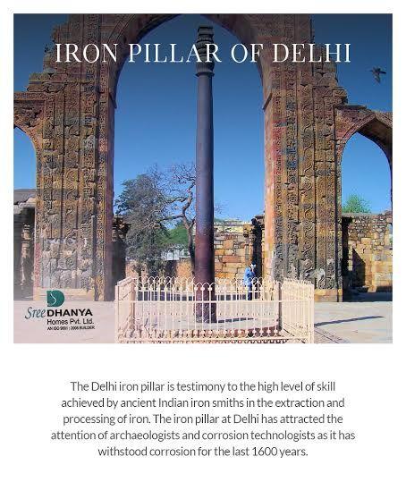Iron Pillar Of Delhi #IronPillar #Delhi #Architecture #Archaeology