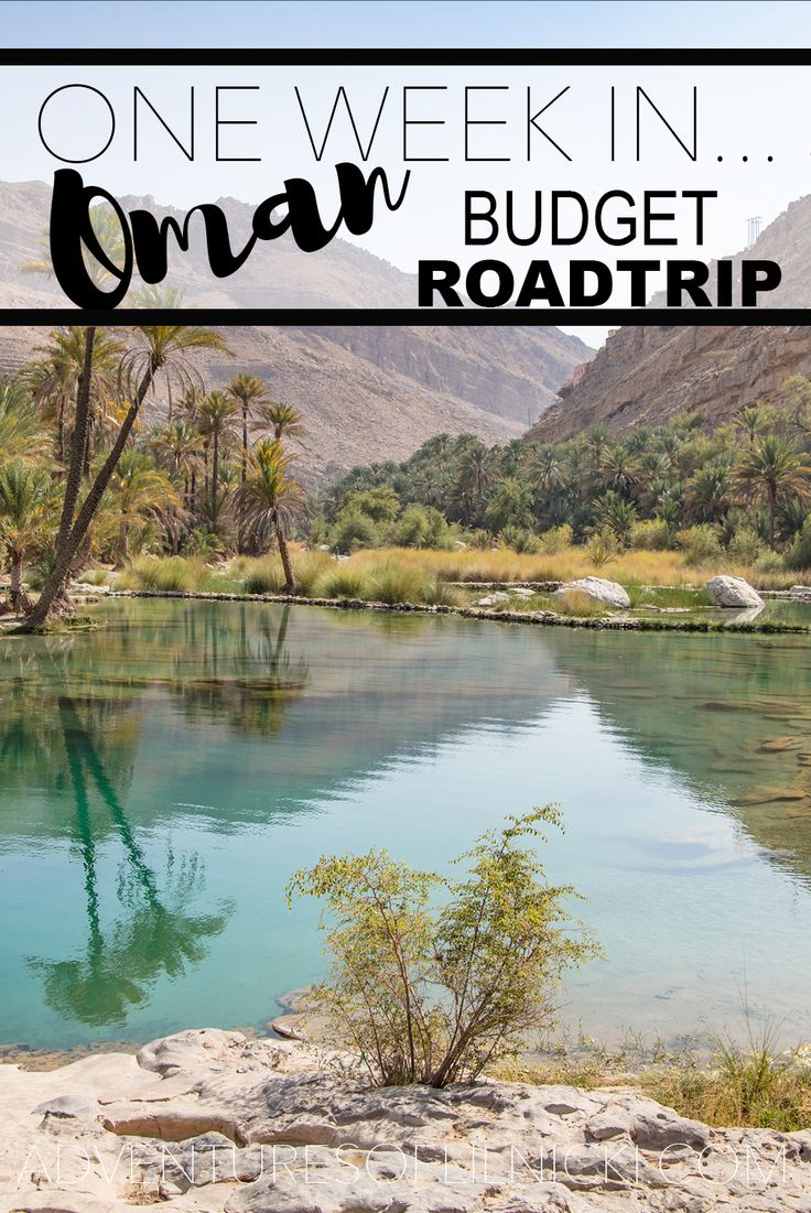 A One Week in Oman Road Trip for travelers on a budget that want to hit the highlights of this beautiful country on the Arabian Peninsula. Travel Oman on a budget.   Pictured: Wadi Bani Khalid