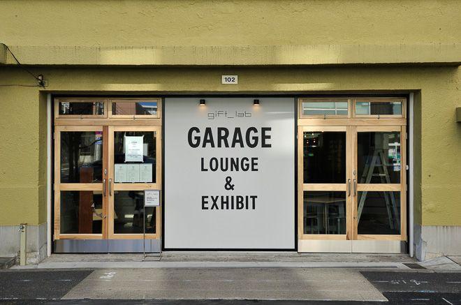 gift_lab GARAGE