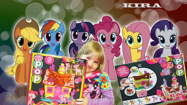 Кира распакует магазинчик Мои маленькие пони My Little Pony Pinkie Pie Shop