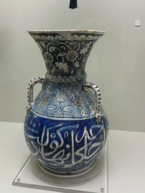 Vaze , iznik tile