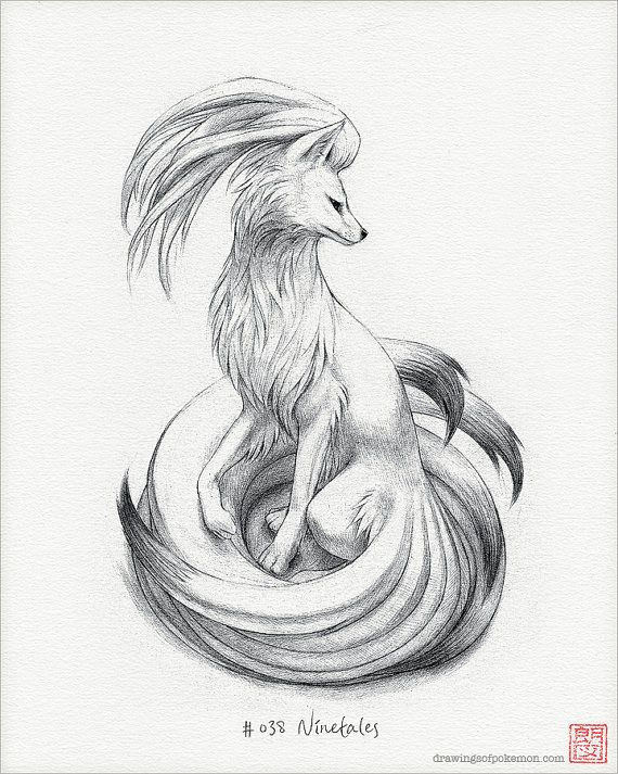 "Ninetales - 8 x 10"" print (pokemon drawing, art, artwork, gaming, nintendo) on Etsy, $17.34"
