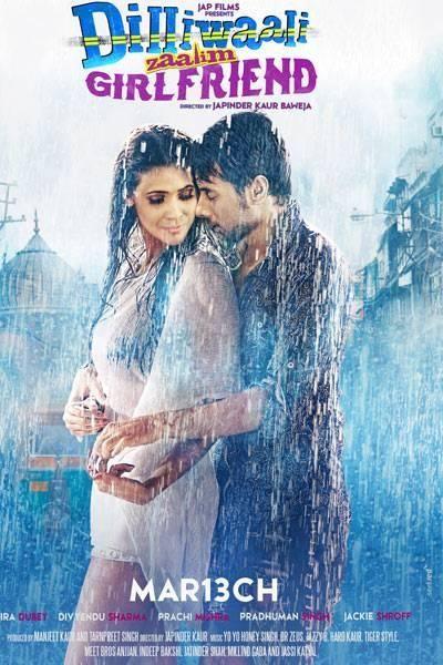 Lyrics of Birthday Bash from Movie Diliwaali Zaalim Girlfriend   LyricsMasti.Com Showcase Bollywood Song's Lyrics