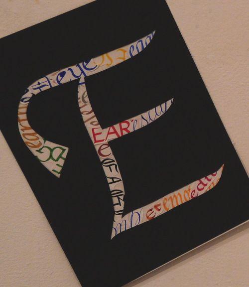 """""""E"""" みんなで作りました!"""