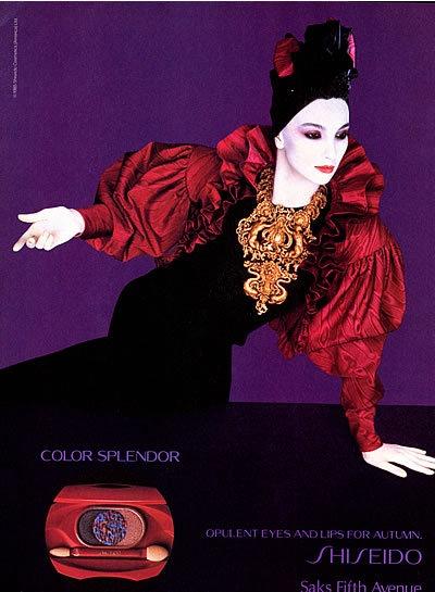 1985 Shiseido Serge Lutens Color Splendor makeup magazine ad | eBay