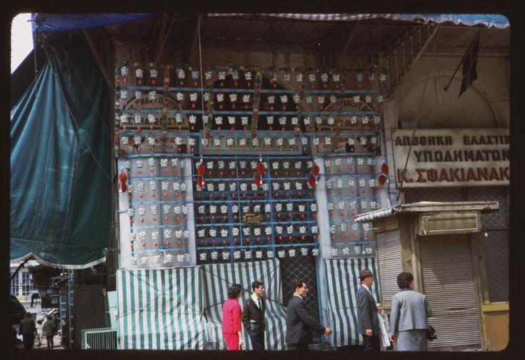 Κατάστημα που πουλάει αυγά στην οδό Αθηνάς. ©Charles W. Cushman