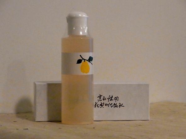 とてもしっとり花梨の化粧水