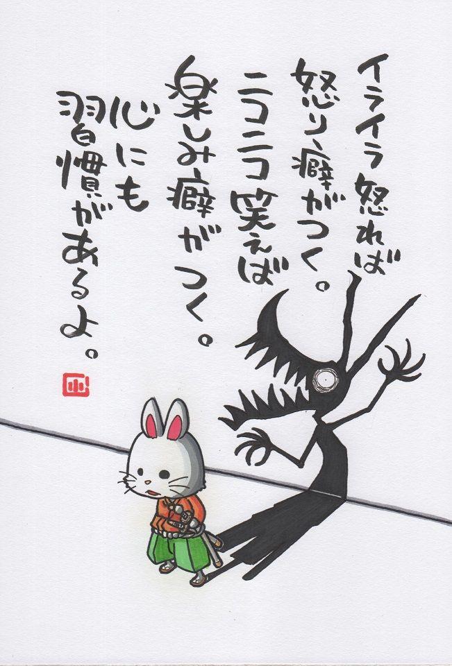 テレビっていいなー|ヤポンスキー こばやし画伯オフィシャルブログ「ヤポンスキーこばやし画伯のお絵描き日記」Powered by Ameba