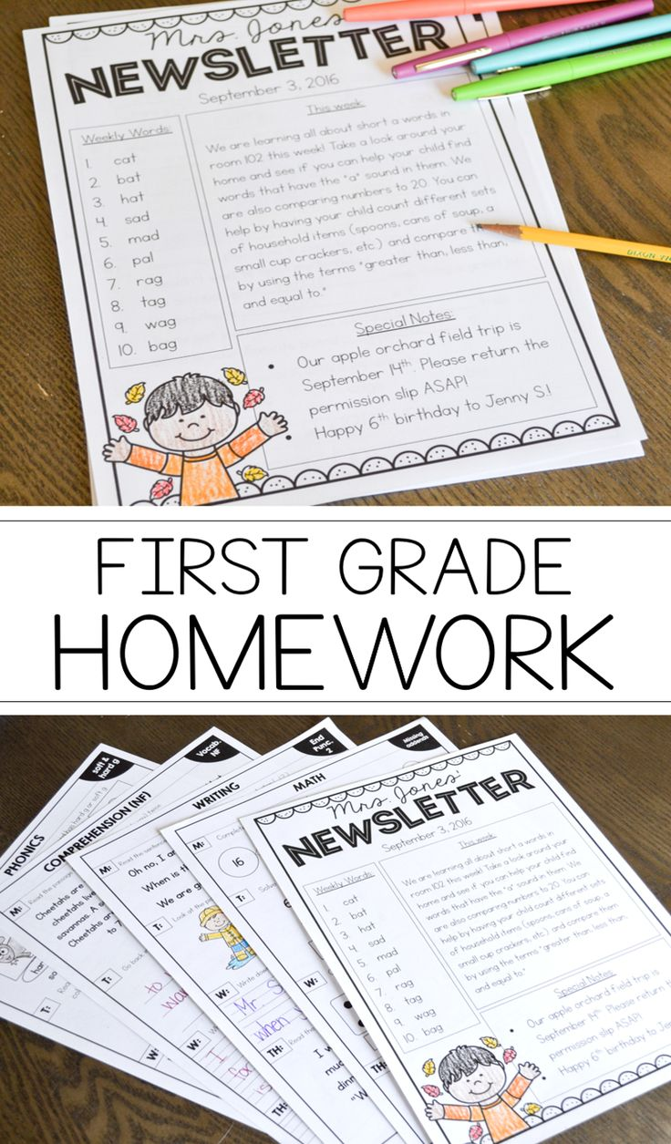 First Grade Homework For the Entire Year - TGIF! - Thank God It's First Grade!