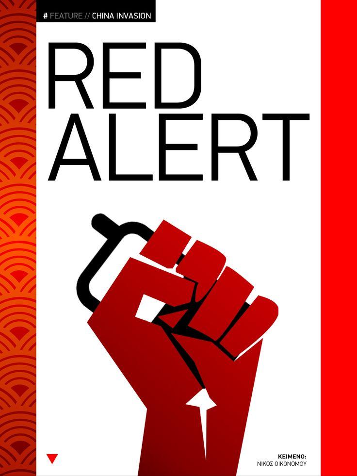 "Red Alert: Η επέλαση των ""κόκκινων"" smartphones Νοέμβριος 2014   https://itunes.apple.com/us/app/tech-matrix/id808683184?ls=1&mt=8   https://play.google.com/store/apps/details?id=com.magplus.techmatrix"