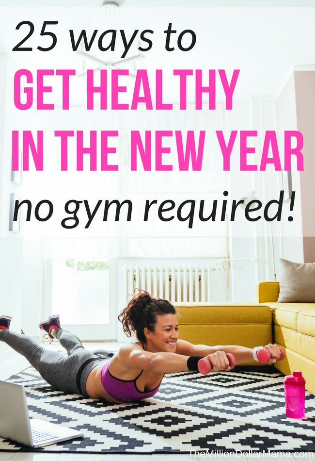How to get fit at home! I love these 25 ways to get fit at healthy at home without a gym membership! #healthyliving #healthylivingtips #fitmom #fitnessmotivation #fitnessinspiration