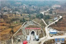 Tunnels opened, Chengdu-Guiyang high-speed rail ready to go