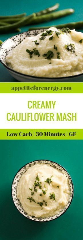 This Creamy Cauliflower Mash is easy to make and tastes delicious as well as providing a rich and filling accompaniment to any protein dish such as steak or grilled salmon. FOLLOW us for more 30 Minute Recipes. PIN & CLICK through to get the recipe! How to make cauliflower mash  Low-carb diet  ketogenic diet  keto diet  keto cauliflower mash  low carb diet mash cauli mash Low carb side dish recipe ketogenic rice recipe #lowcarbrecipes #keto #cauliflower mash #ketogenicdiet