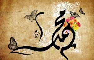 Muhammad ﷺ Calligraphy With Butterflies and Ornaments http://islamicartdb.com/muhammad-calligraphy-with-butterflies-and-ornaments/