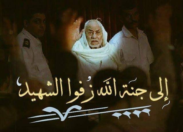 """Berita Islam ! """"Aku tidak takut kematian yang aku khawatirkan adalah Mesir"""" Profil Muhammad Mahdi Akif Mursyid ke-7 Ikhwan... Bantu Share ! http://ift.tt/2hqcJeb """"Aku tidak takut kematian yang aku khawatirkan adalah Mesir"""" Profil Muhammad Mahdi Akif Mursyid ke-7 Ikhwan  Beliau lahir pada Juli 1928 bersamaan dengan tahun kelahiran jamaah Ikhwanul Muslimin yang dicintainya. Atas dorongan Hasan AlBanna beliau memilih masuk kuliah jurusan Pendidikan Olahraga dan lulus sempat menjadi Guru…"""