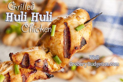 Huli Huli Chicken intense sweet and savory marinade that sizzles with the flavor of ginger, soy sauce and brown sugar & feeds a crowd easily
