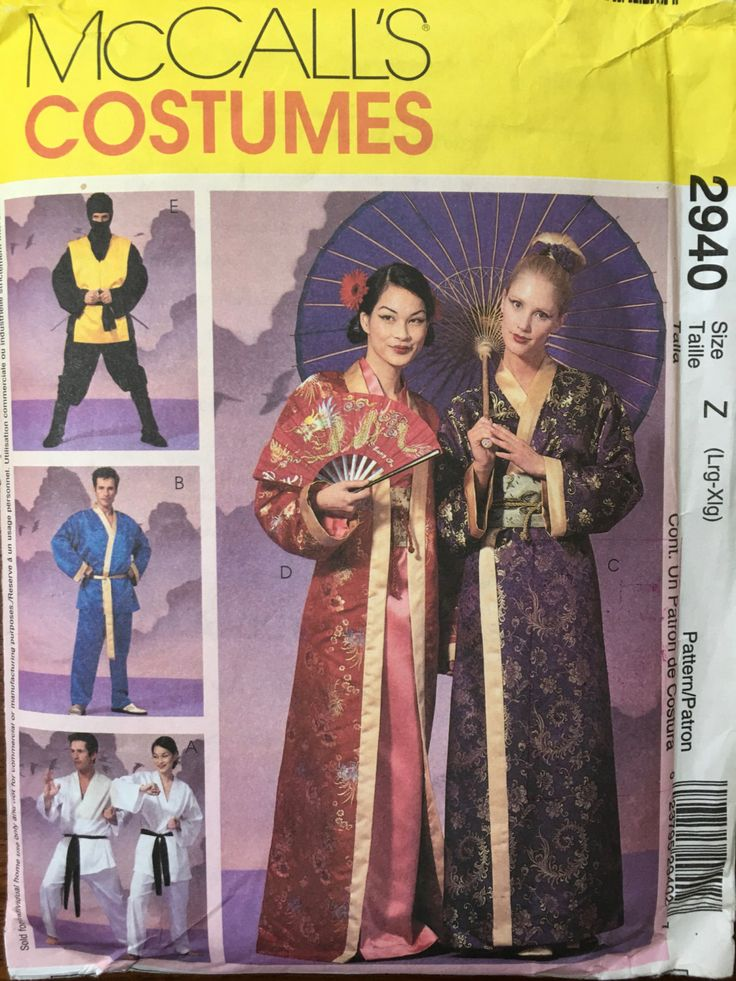 Mcccll's Sewing Pattern 2940 Misses/mens/boys Large extra large Karate, Geisha, Ninja Costume by weseatree on Etsy