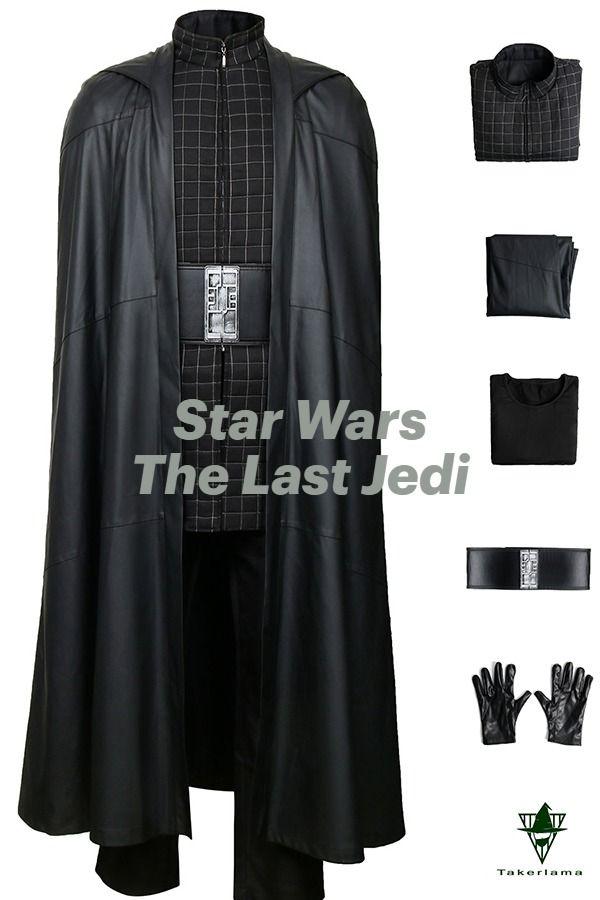 Kylo Ren Costume Of Star Wars The Last Jedi