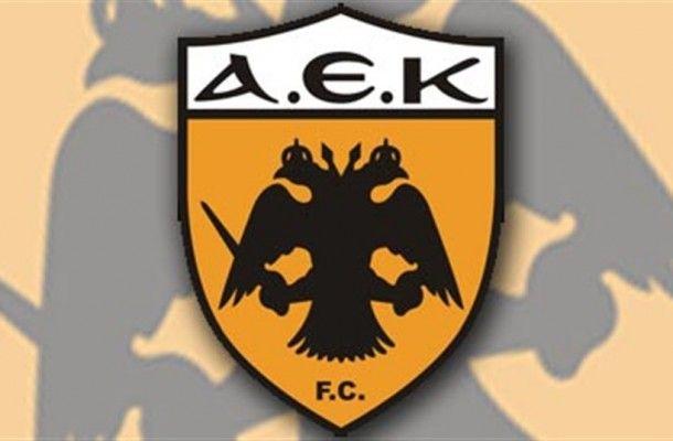 Έξι φιλικά τον Αύγουστο η ΑΕΚ! - http://www.greekradar.gr/exi-filika-ton-avgousto-i-aek/