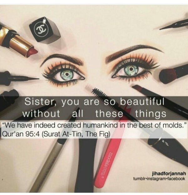 The beauty of a woman comes from the Noor (light) of Allah