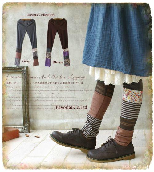 Inspriation: Leggings