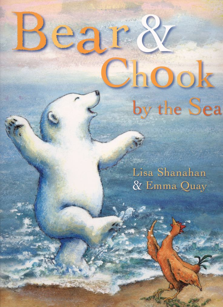 Bear & Chook by the Sea by Lisa Shanahan Illustrator Emma Quay.  CBCA Shortlist 2010 Early Childhood.  FREE Unit of Work for Ages 5-9