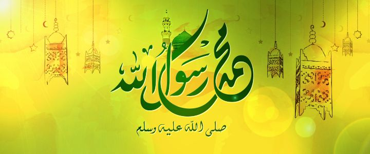 Importance of 12th Rabi ul Awal http://www.ilinktours.com/blog/importance-of-12th-rabi-ul-awal/ #rabiulawal