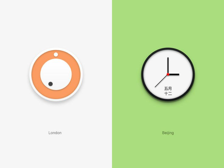20 Awesome Graphically Designed Clocks