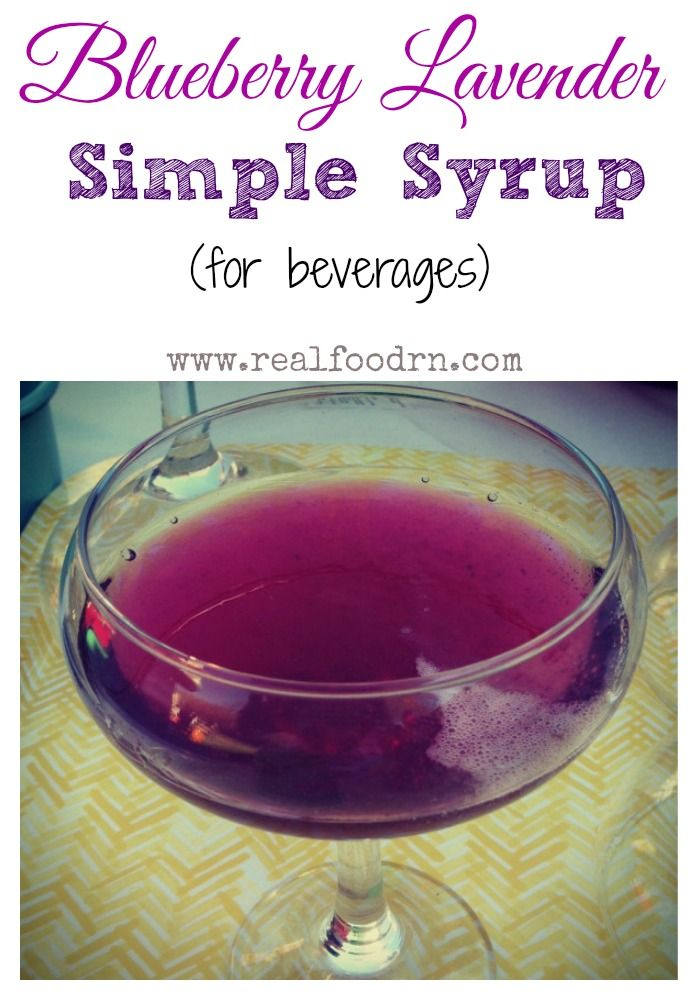 1000 ideas about lavender drink on pinterest lavender recipes fresh and lavender kitchen - Rosehip syrup health benefits ...