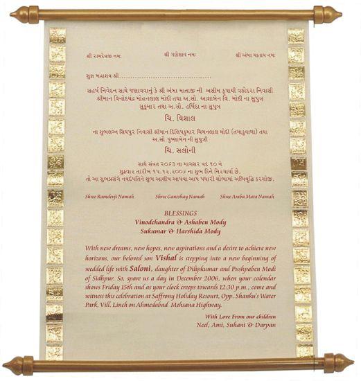 Janoi Invitation Card Matter In Gujarati - Premium Invitation Template Design | Bliss Escape
