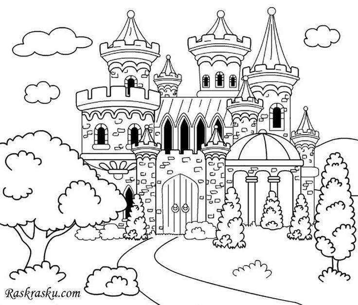 Раскраска Старинный замок скачать и распечатать бесплатно ...