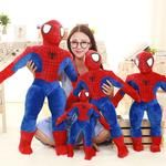 Spiderman Soft Plush toy (1 Pc) - choose between 2 different sizes.