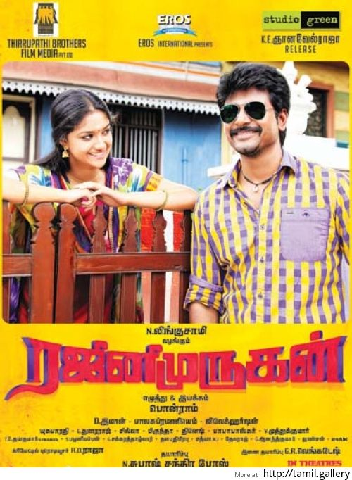 Rajini Murugan - Tamil Movie Review - http://tamilwire.net/52602-rajini-murugan-2.html