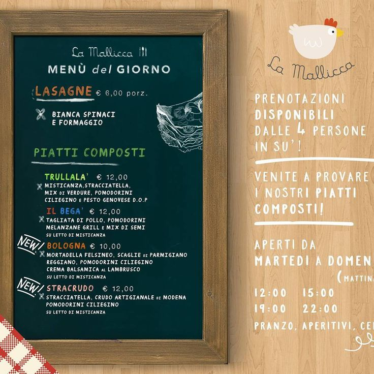 Menù del Giorno!  LA MALLICCA vi offre le sue GUSTOSISSIME Lasagne ed i suoi PIATTI COMPOSTI!!! Venite a provare il BOLOGNA e lo STRACRUDO!!! Si Ricorda che il Sabato sera LA MALLICCA chiude alle 23.00.  #lamallicca #menù #ristorante #risto #shop #food #blackboard  #tigelle #gnoccofritto #lasagne #convivialità #ospitalità #insalate #salumi #cagliarifood #viamameli34 #cagliari #restaurant #locale #home #casa…