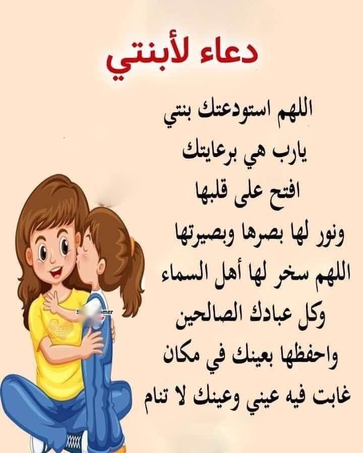 Pin By Dr Ashraf Abdelhakim On Favorites Mom Birthday Quotes Islamic Love Quotes Islamic Phrases
