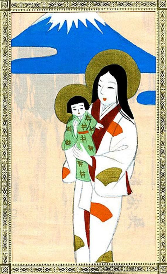 Japanese Madonna And Child Pendant With Chain Ap04 149 In 2021 Madonna And Child Mary And Jesus Madonna