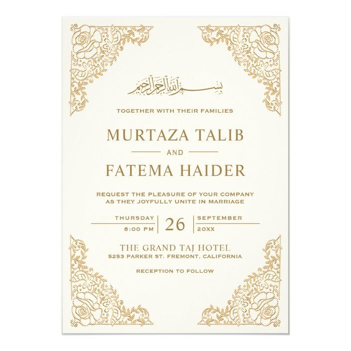 Floral Frame Cream And Gold Islamic Muslim Wedding Invitation Zazzle Com Muslim Wedding Invitations Digital Wedding Invitations Design Muslim Wedding Cards