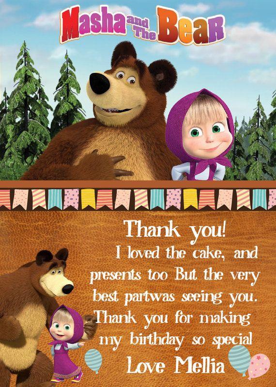 Masha y la invitación de oso Masha y el cumpleaños de oso