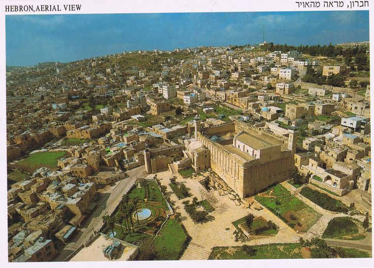 Una linda postal de Hebron