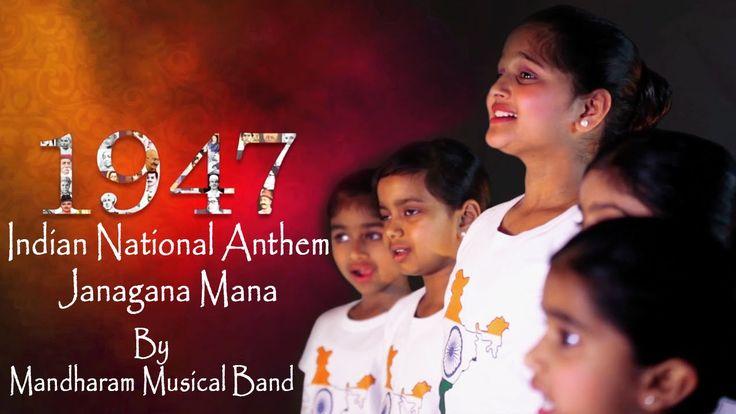 1947 Indian National Anthem - Janagana Mana by Mandharam Musical Band
