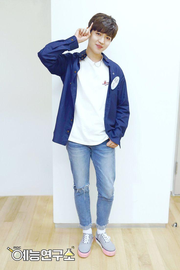 Wanna One 김재환 (Kim JaeHwan)