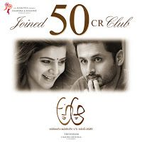 A..Aa Movie 50 Crore Special Posters, Nithin, Samantha starrer A..Aa Telugu film collects 50 Crores, A..Aa Film collections wallpapers