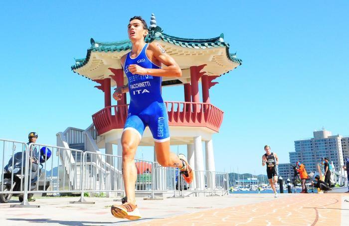2013 Tongyeong ITU Triathlon World Cup