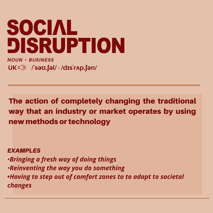 Bringing a fresh and disruptive approach to communications Out Of Comfort Zone, Parlour, New Market, Stuff To Do, Storytelling, Something To Do, Bring It On, Change, Fresh
