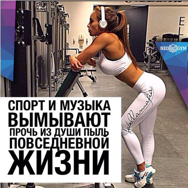 картинки мотивация заниматься спортом