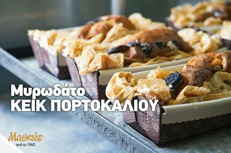 #Cake #Orange #Κέικ #Πορτοκάλι #Μασκώτ  © Vicky Lafazani - Installation text: Roligraphics / Graphic Designer