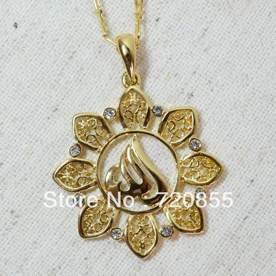 18k islamic pendant with chain,Gold plated allah jewelry,Arabic muslim fashion accessories,Middle Eastern gift,Eid al Adha