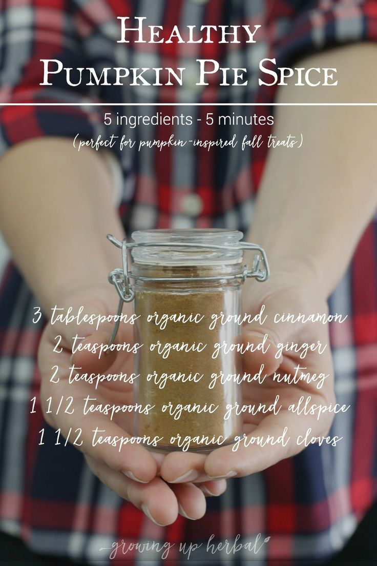 How To Make Healthy Pumpkin Pie Spice In 5 Minutes | Growing Up Herbal | Pumpkin pie spice makes fall pumpkin recipes even better. Learn how to make it quickly and healthily here!