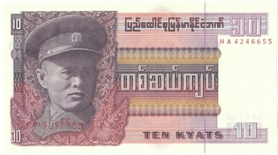 An Uncirculated 1965 issue of a Burmese 10 Kyat Banknote